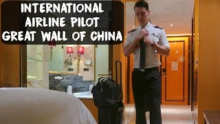 INTERNATIONAL AIRLINE PILOT LIFE - GREAT WALL OF CHINA - VLOG #81