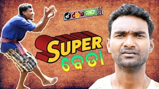 super-beda-mr-dolu-comedy