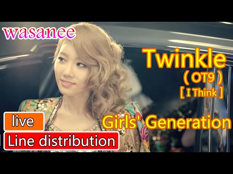 [I Think] Girls' Generation/Snsd - Twinkle (OT9) - Line Distribution (Color Coded Live)