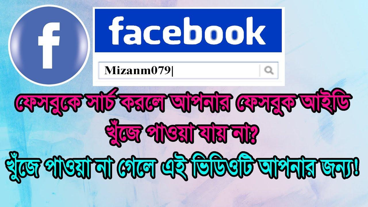 Facebook Link Zum Eigenen Profil