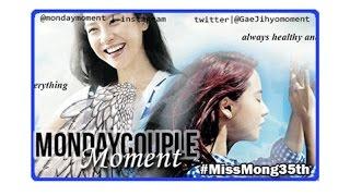 Happy Birthday Song Ji Hyo #missmong35th