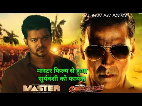 Akshay Kumar Sooryavanshi Release Date Depends On Thalapathy Vijay Master, Master Trailer Hindi