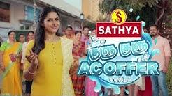 MARLIA ADS -SATHYA AC | 35 SEC | HD | 2020