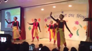 Durga Puja dance - Dhadina Natina