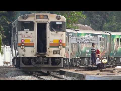ミャンマー国鉄ヤンゴン環状線  Yangon Circular Railway, Myanmar