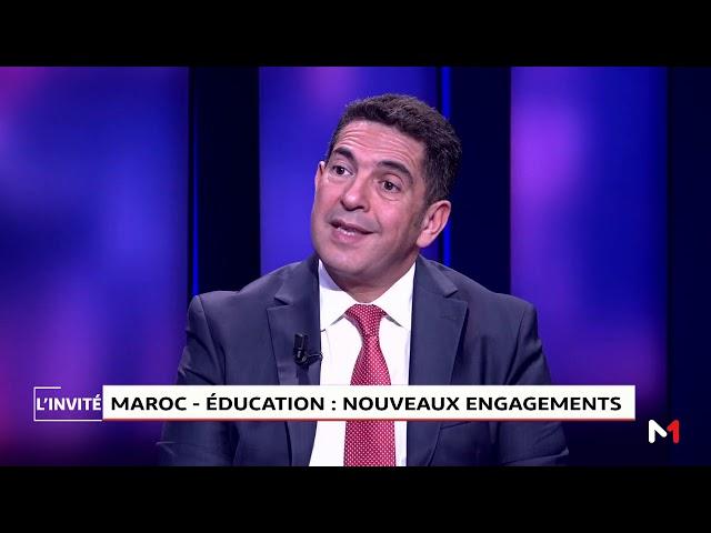 Said Amzazi, Maroc - Education : Nouveaux engagements (1/2)