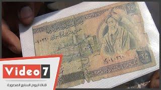 شاهد صورة صلاح الدين الأيوبى المطبوعة على عملات ورقية نادرة