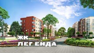 видео ЖК Бунинские луга - цены, планировки квартир, расположение и отзывы