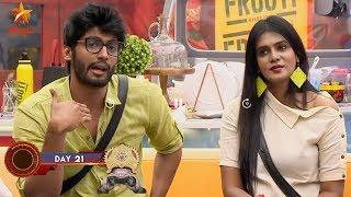மீரா மிதுன் தர்சன் காதலா?  | Bigg Boss 3 Tamil Full Episode Highlights | Meera Mithun, Tharsan