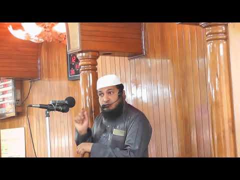 Aurath Aur Siyasath | Juma Khutbah by Shayhkh Javed Usman Rabbani @ Masjid e Furqan