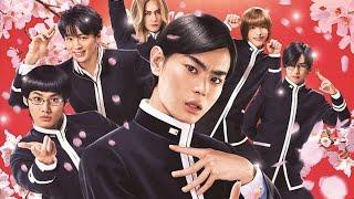 [teaser 2] Teiichi no Kuni [Live Action 2017]