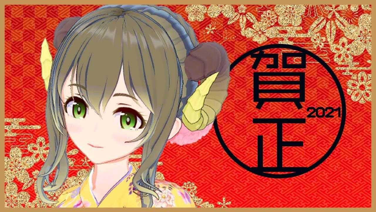 美少女邪神が新年のご挨拶【クトウルフ神話VTuber/黄舞ハスタ】