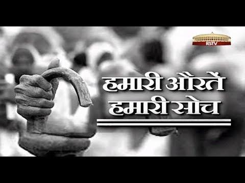 Sarokaar - Birbhum Gang-rape: Reflection of a deeper malady