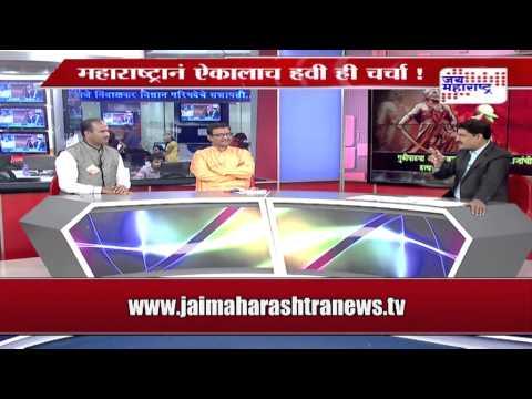 Lakshavedhi, Gudi Padwa Special Chatrapati Sambhaji Maharaj - seg 1