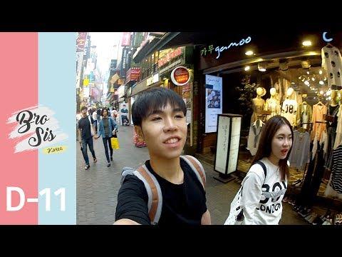BroSisInKorea - [Day 11] (Lotte Mart,ไก่ทอด,เมียงดง)