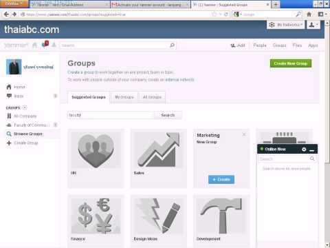 การใช้งาน social network : yammer.com