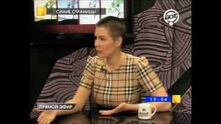 Владимир Шампаров и Мария Кожевникова. Откровенная беседа.