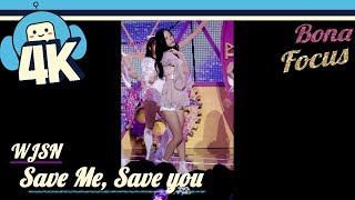 [4K & Focus Cam] WJSN - Save Me, Save You (Bona Focus) @Show! Music Core 20180922
