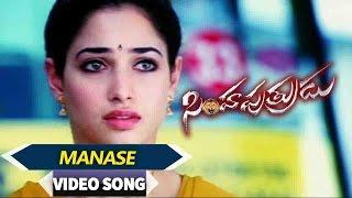 Manase Video Song || Simha Putrudu Movie || Dhanush, Tamanna