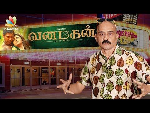 Vanamagan Review | Jayam Ravi, Director...