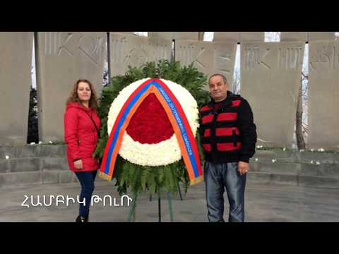 Hambik Tours in Yerevan for New Years 2015