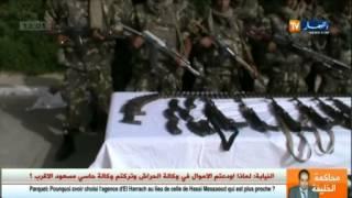 الجيش الوطني الجزائري يحبط محاولة إدخال كمية كبيرة من الأسلحة بعين قزام