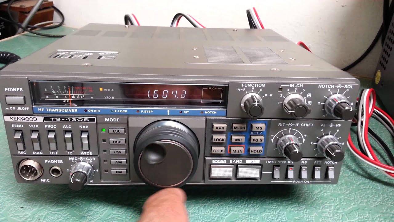 Solve Kenwood TS-430S problem