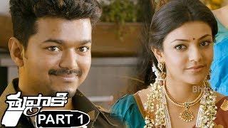 thuppakki Telugu Full Movie Part 1 || Ilayathalapathy Vijay, Kajal Aggarwal