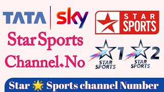 Tata sky star sports channel number | Tata sky T20 IPL Sports channel number