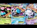 CAN WE GET SOME EX CARDS!? l Pokemon TRADING CARD GAME ONLINE!
