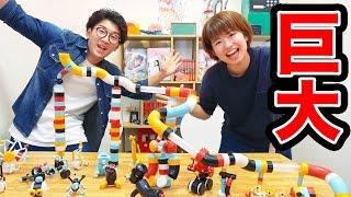 【実験】チューブ型のブロックでクネクネスライダー作ってみた!