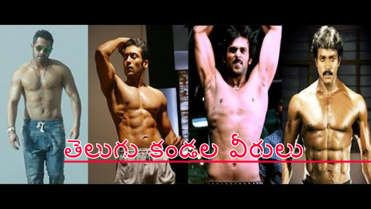 Telugu heros six pack body show allu arjunprabhasranasunil telugu heros six pack body show allu arjunprabhasranasunilnithinsudhher babu thecheapjerseys Image collections