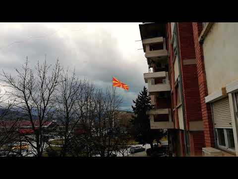 Macedonia United flag