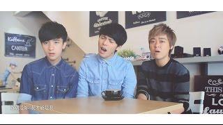 《等一個人咖啡》電影主題曲【缺口】(DJ2 - Danny, JieYing, Justin)