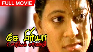 vuclip Tamil Full Movie | Che Priya Ullaviyal Maanavi | Romantic Movie | Ft.Nikhil Chinapa, Akanksha Popli