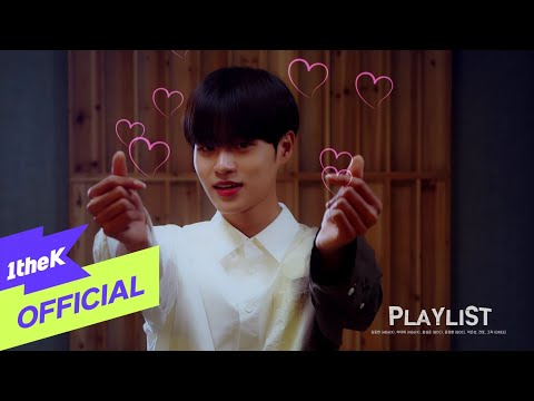 Youtube: PLAYLIST / Kim Dong Hyun (AB6IX), Lee Dae Hwi (AB6IX), Hong Seongjun (BDC), Yun Junghwan (BDC), Lee Eun Sang, KANTO & GREE