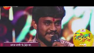 yuntum-zala-new-marathi-mp3-song-yuntum-yogesh-ranmale-ft