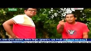 Eid Natok Sikandar Box Nij Grame (Part 5)