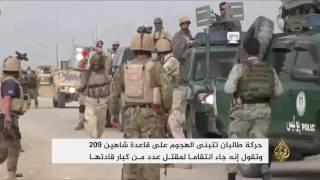 حداد بأفغانستان على قتلى هجوم مزار شريف