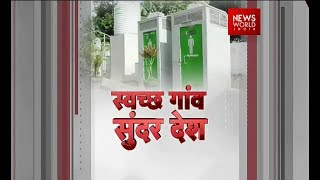 NWI Special: Swachh Gaon Sundar Desh, Status Of Swachh Bharat Abhiyaan In Chhattisgarh (Part 2)