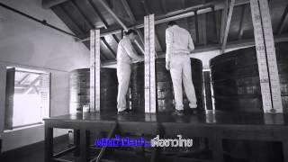 HD Karaoke  เพลง 100 ปี การประปาไทย