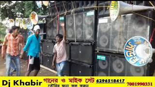 Saund mastar, Compitison Dailog Song = Dj Khabir Mex