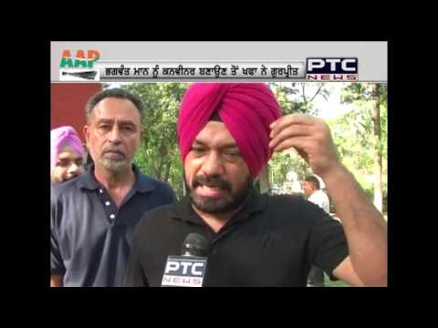 Gurpreet Ghuggi raises questions on the election process Exclusive Interview