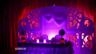 DecorHelp.ru  - ажурные стеночки и цветная подсветка для свадебного декора