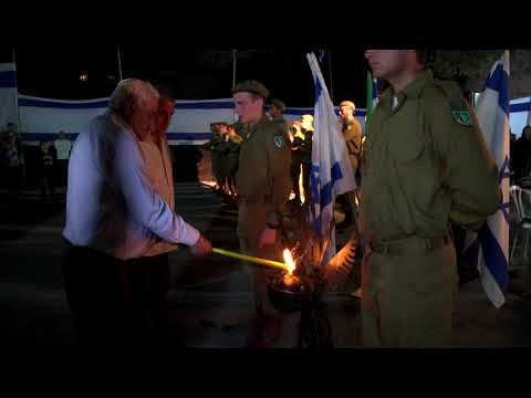 Soldiers with Physical Disabilities Participate in IDF Memorial Day Ceremony in Jerusalem