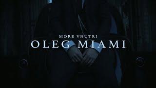 Смотреть клип Олег Майами - Море Внутри