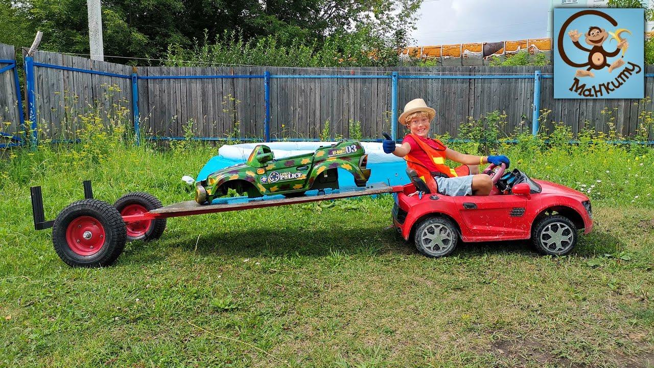 Дети и Машина. Даня играет с машинами для детей. Манкиту