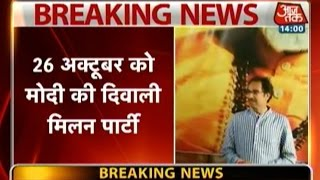Uddhav tells Sena MLAs to attend PM Modi