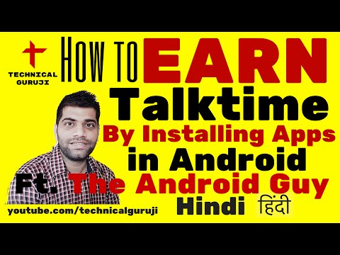 [Hindi] How to Earn Mobile Balance by Installing Apps   Android App Review #3
