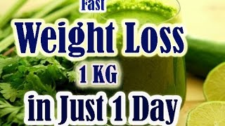 Fat Cutter Drink - Lose 5 Kgs in 5 Days - DIY Weight Loss Drink Remedy